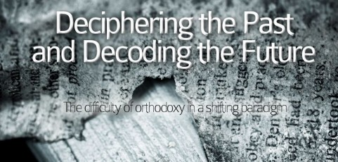 Deciphering the Past and Decoding the Future